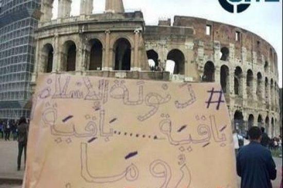 Боевики ИГИЛ угрожают безопасности Италии