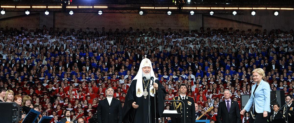 «И в песне — вся история Отчизны…» — концерт на Красной площади (ФОТО)