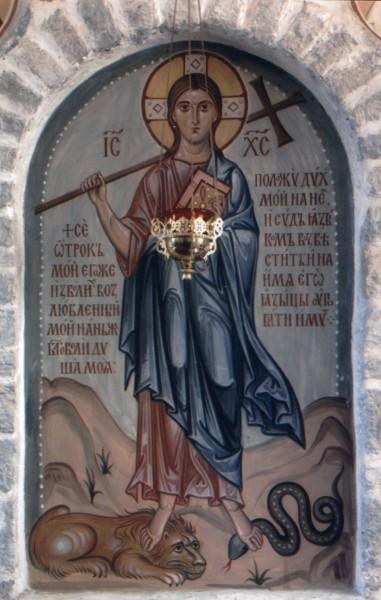 68 Христос Мирожский монастырь