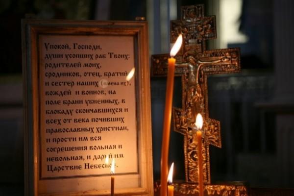 18 июня – Троицкая вселенская родительская суббота