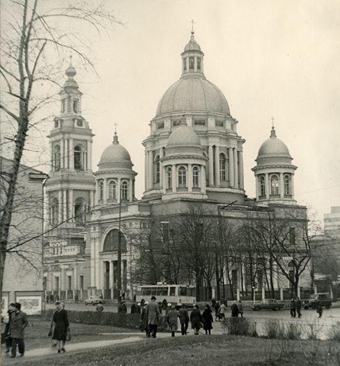 Патриарший Богоявленский собор. Фотография автора ок. 1977 г