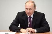 Владимир Путин не уверен в правильности решения Минюста по фонду «Династия»