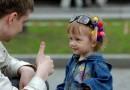 Полезна ли детям похвала?