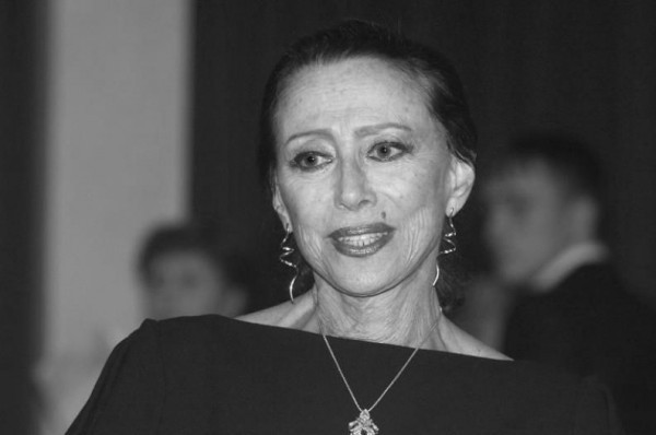 Скончалась Майя Плисецкая