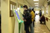 Московские поликлиники будут записывать пациентов на прием по степени занятости