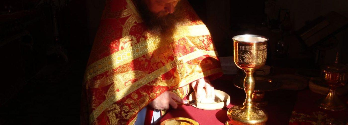 Два подхода к таинству причастия, или Как выйти из духовного тупика?