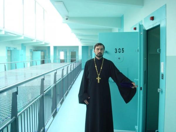 На Украине появятся тюремные капелланы