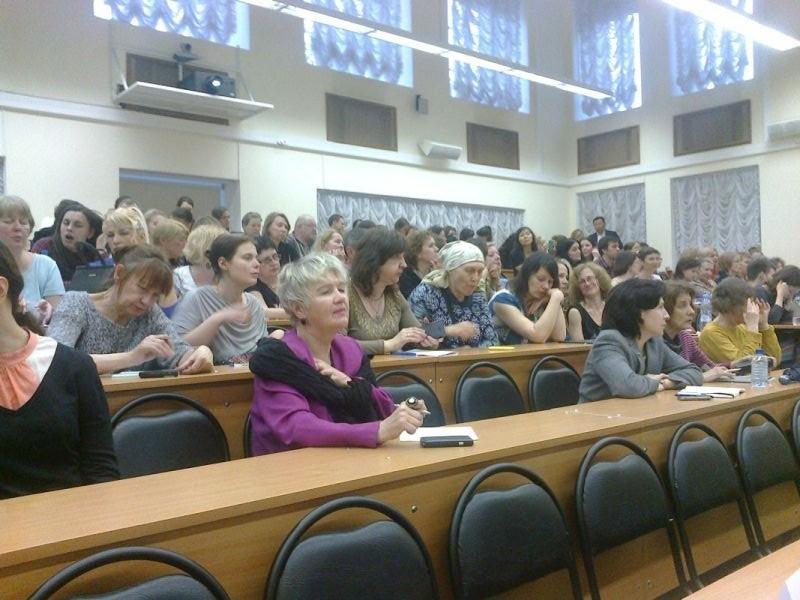 Псковская Областная Психиатрическая Больница №1