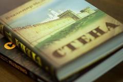 Роман Владимира Мединского о войне за Смоленск в XVII веке экранизируют
