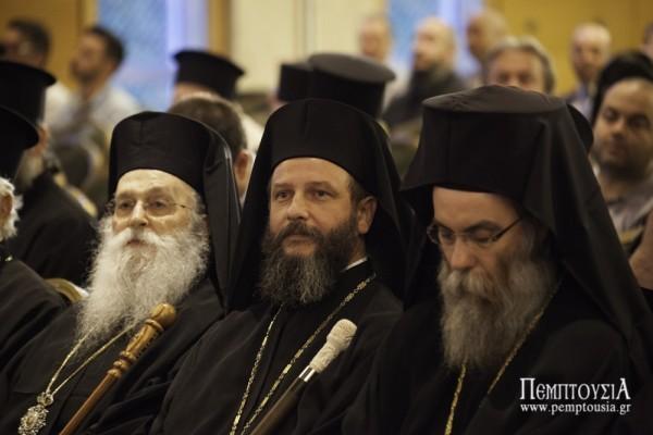 Фото: pemptousia.gr