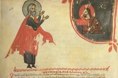 Церковь чтит память святого праведного Иова Многострадального