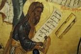 Церковь вспоминает святого пророка Иеремию