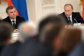Владимир Путин предлагает отделить русский язык и литературу от филологии