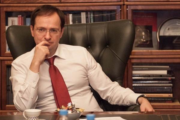 Владимир Мединский: Тезисы национального примирения России (+Видео)