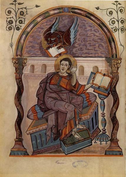 Cвятой апостол и евангелист Марк