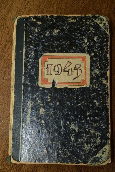 Тетрадь дневников — в нее Борис Ильин переписал все после войны