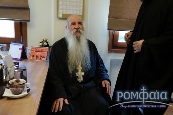 Избран новый митрополит Кефалонии