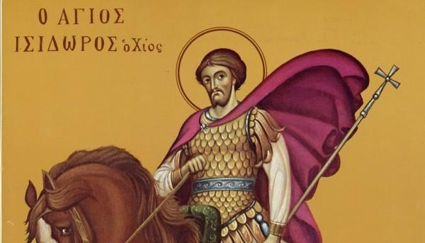 Церковь вспоминает святого мученика Исидора Хиосского