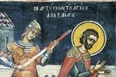 Церковь вспоминает святого мученика Александра Римского