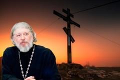 Вознесение Господне — новый этап в отношениях человека и Бога