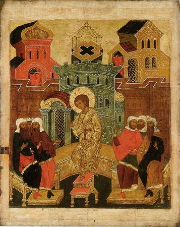 Церковь празднует Преполовение Пятидесятницы