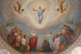 20 мая – Предпразднство Вознесения Господня
