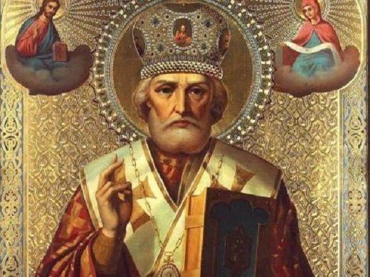 22 мая – перенесение мощей святителя Николая, архиепископа Мирликийского, чудотворца