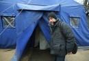 В Москве появился медпункт для бездомных
