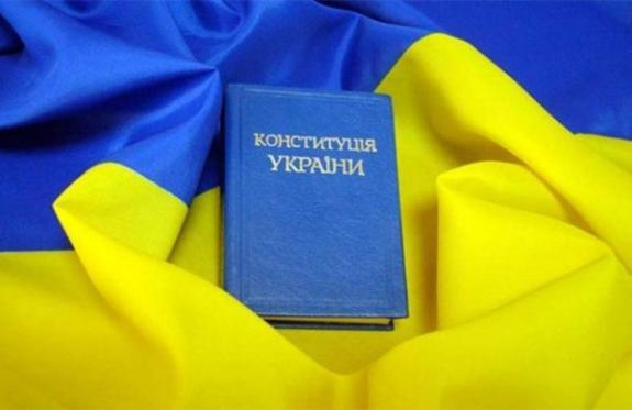 Всеукраинский Совет Церквей предлагает закрепить в конституции Украины понятие брака