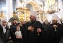 Митрополит Иона перешел из Американской церкви в Русскую Зарубежную Церковь
