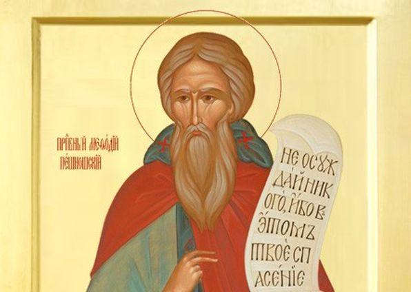 Церковь празднует память преподобного Мефодия Пешношского