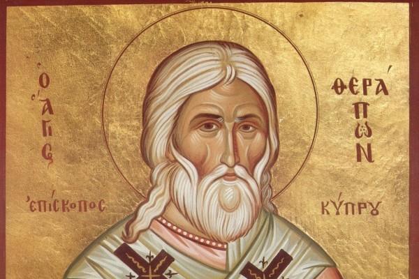 Церковь чтит память священномученика Ферапонта, епископа Сардийского