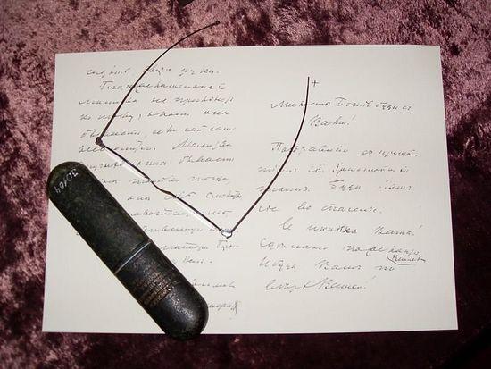 Очки и письмо святителя. Фото Геннадий Дорофеев
