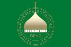 Всемирный Русский Народный Собор поддержал закон о запрете абортов за счет ОМС