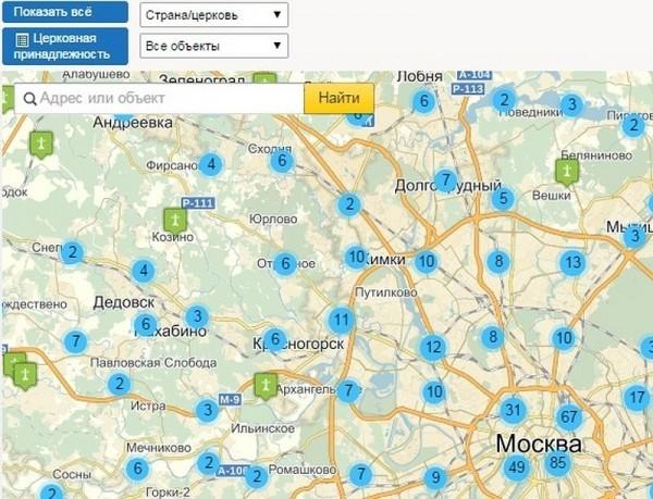 В интернете появилась «Единая карта храмов и монастырей Русской Православной Церкви»