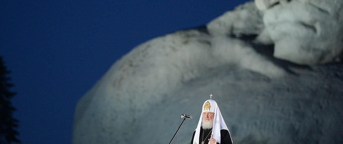 Патриарх Кирилл: В нашей жизни должно быть нечто, что связывает нас прочней, чем родная кровь