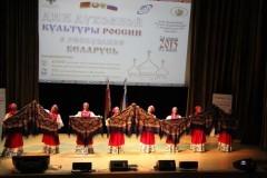 Дни духовной культуры России начались в Минске