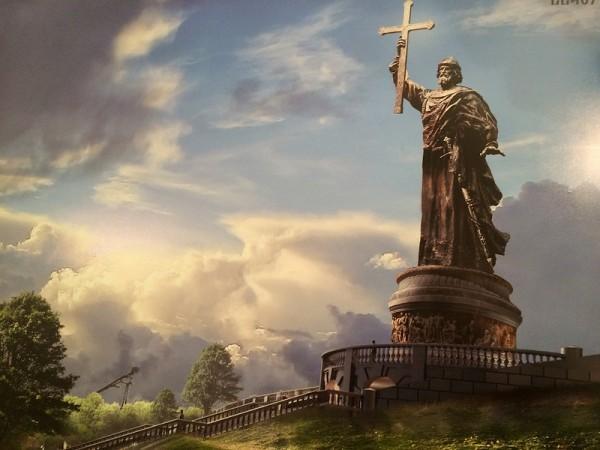 Святой Владимир не должен стать поводом для конфликта – директор Военно-исторического общества