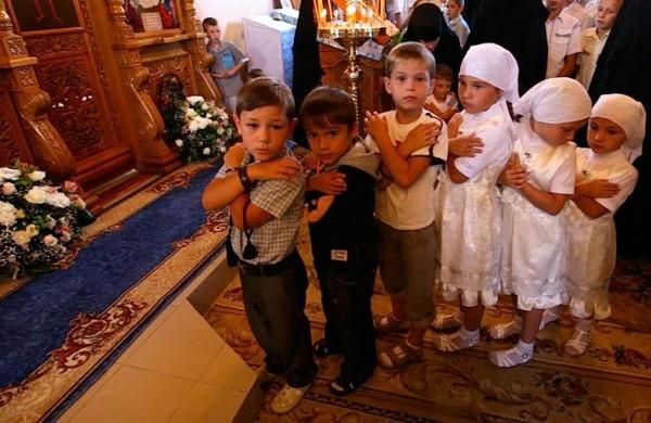 Фото с сайта dmitryfirtash.com