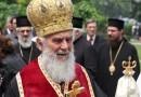 Глава Сербской Православной Церкви Патриарх Ириней призвал соотечественников в Косово к единству