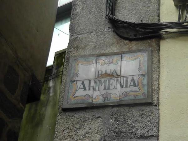 Улица Армения. Фото: faroldaboanova.wordpress.com