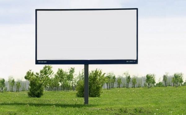 Госдуму просят запретить билборды с моделями в нижнем белье