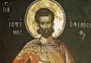 Церковь чтит память святого мученика Иустина Философа