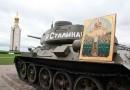 Сталин и Церковь. Еще одна журналистская кампания