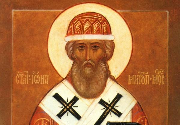 Церковь чтит память святителя Ионы Московского