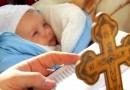 Наши дети и Отрок Христос – опасная дружба?