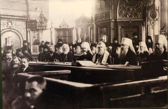 Собор 1917-1918 годов