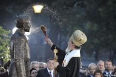 В пригороде Сараево освятили памятник убийце Франца Фердинанда