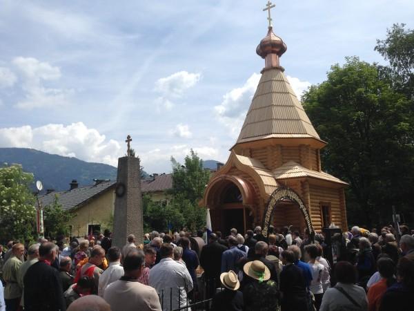В Лиенце вспоминают 70-летие кровавой выдачи казаков