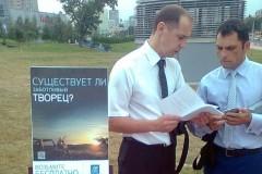 В Москве вновь узаконены Свидетели Иеговы